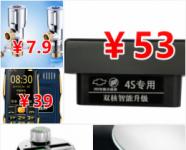 优盘128g29!无线蓝牙手机平板专用键盘38!光学实验器材三棱镜9.9!