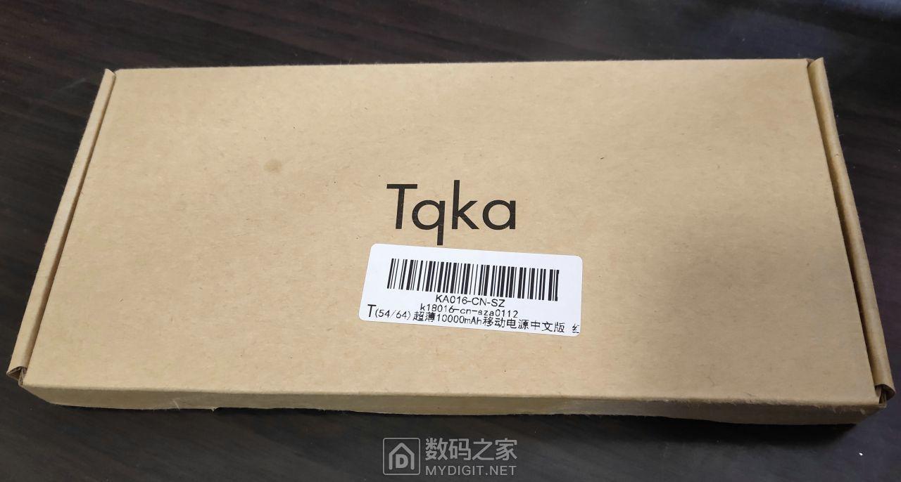 简洁的包装盒