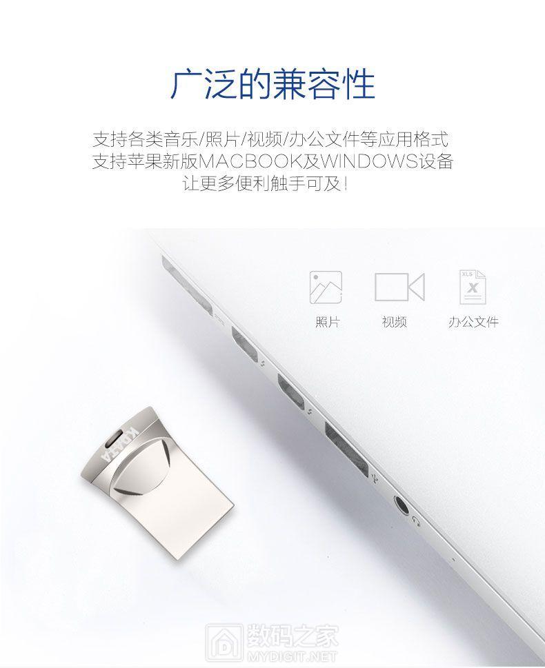 只为便携存储!KDATA USB3.1 32GB迷你U盘试用评测活动(内有专属优惠券)