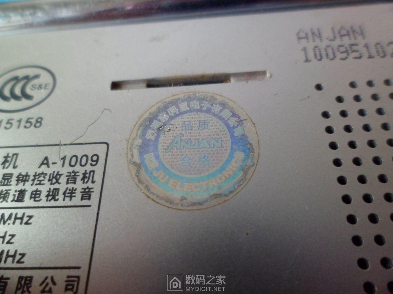 SAM_8911.JPG