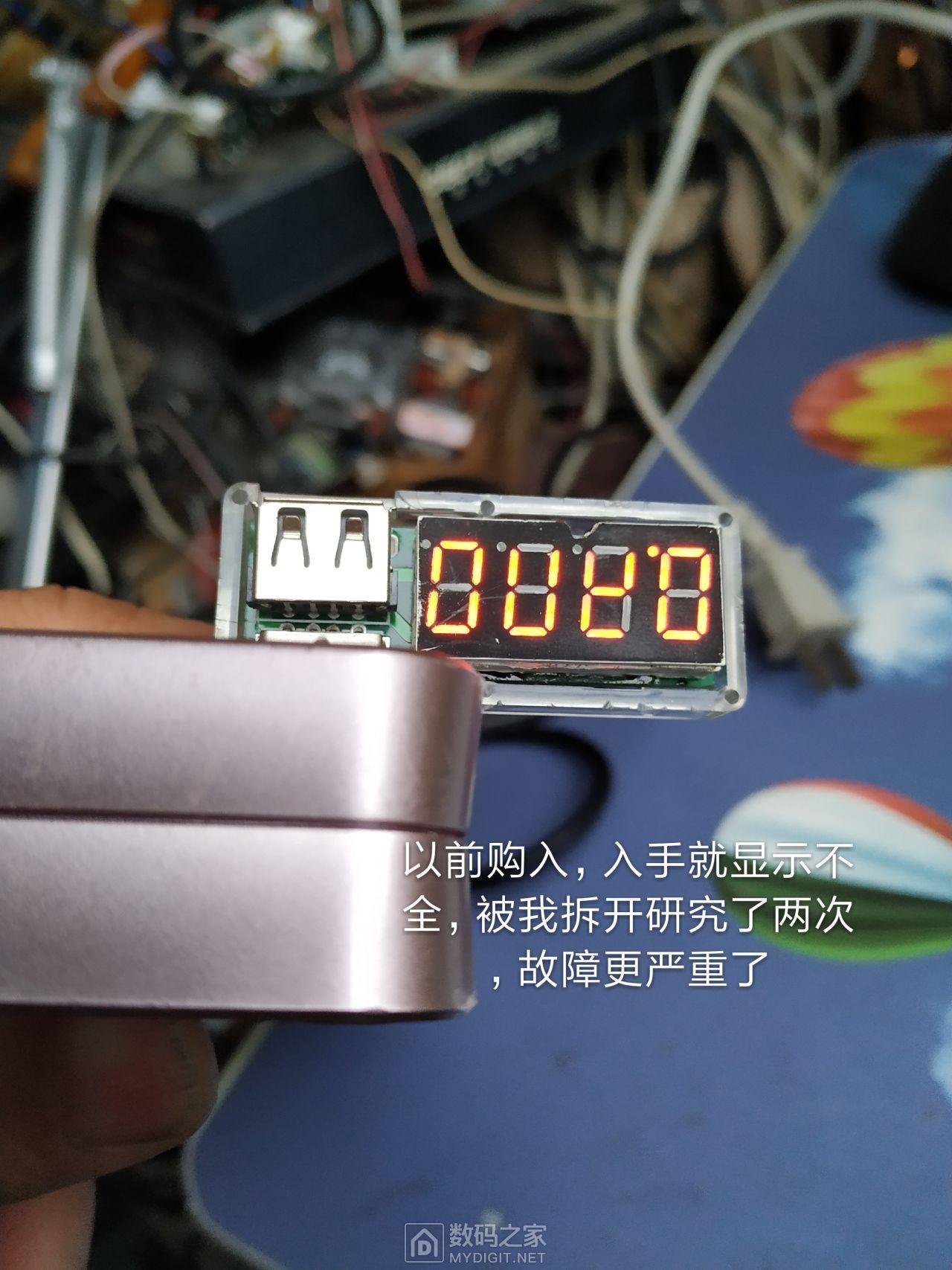 IMG_20190110_085643_mh1547296780387.jpg