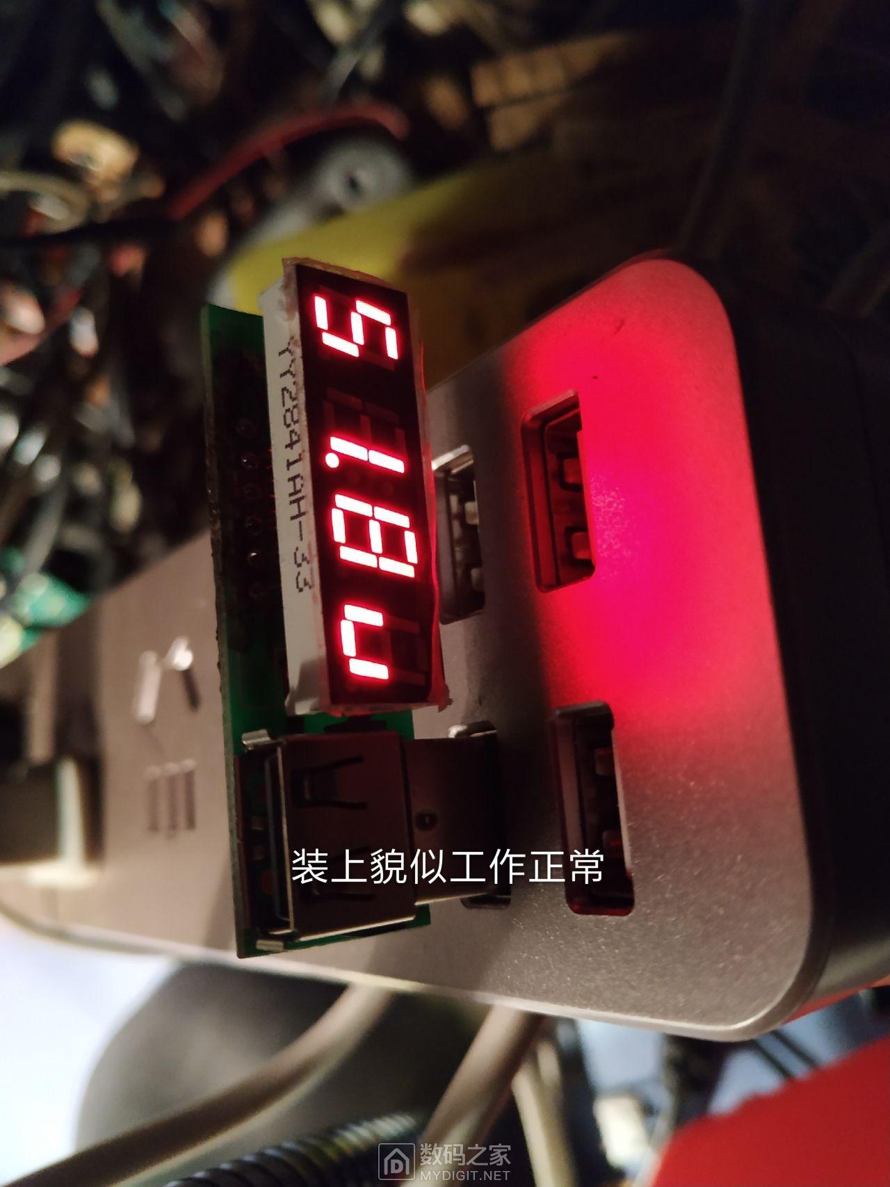 IMG_20190112_191458_mh1547297111188.jpg