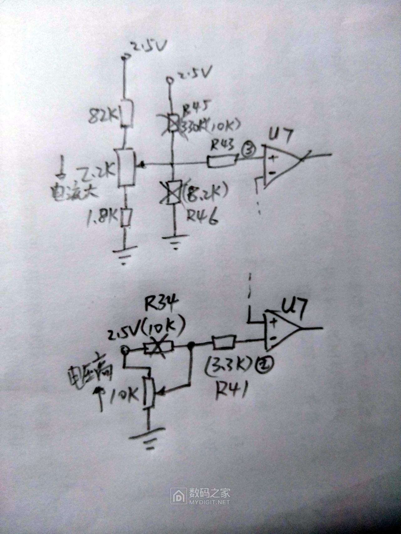 改可调部分电路