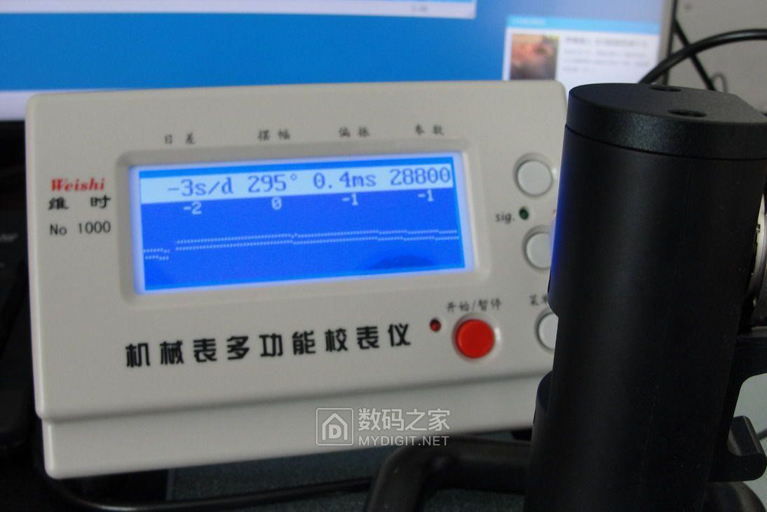 DSC05024_调整大小.JPG