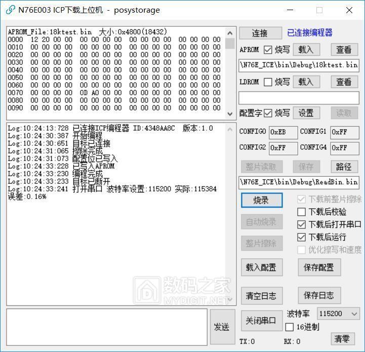 N76E_ICP (3).jpg