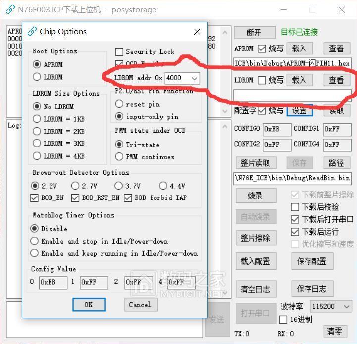 N76E_ICP (7).jpg