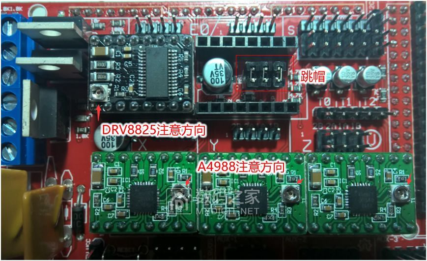 103-电机驱动板安装.jpg