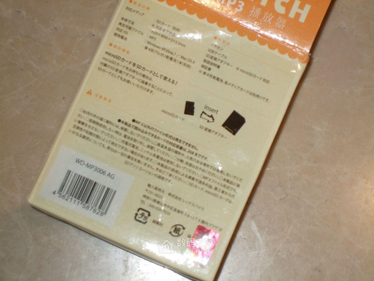 DSCF9073.jpg