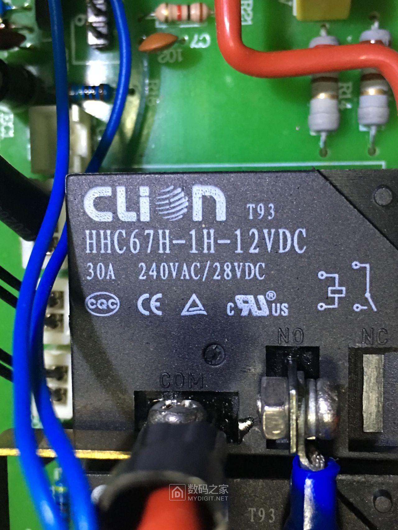 30A大电流继电器