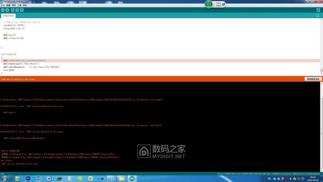 求助arduino ide 玩STM32F103C8T6 报错- 我爱单片机数码之家