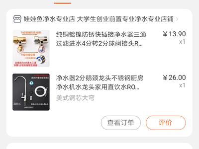 Screenshot_2019-04-14-17-49-00-481_com.taobao.tao.png