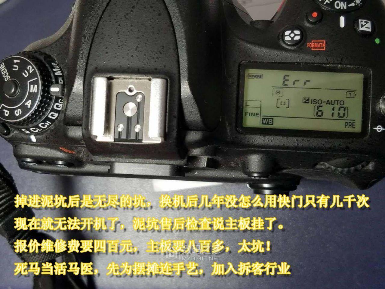 D610ERR.jpg