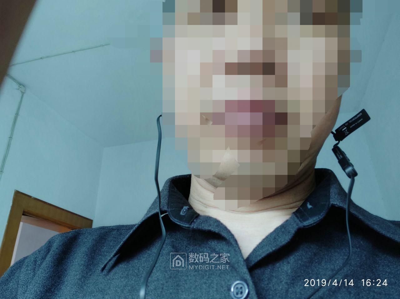 IMG_20190414_162418.jpg