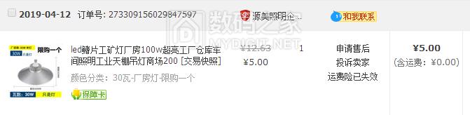 傲游截图20190417195136.png