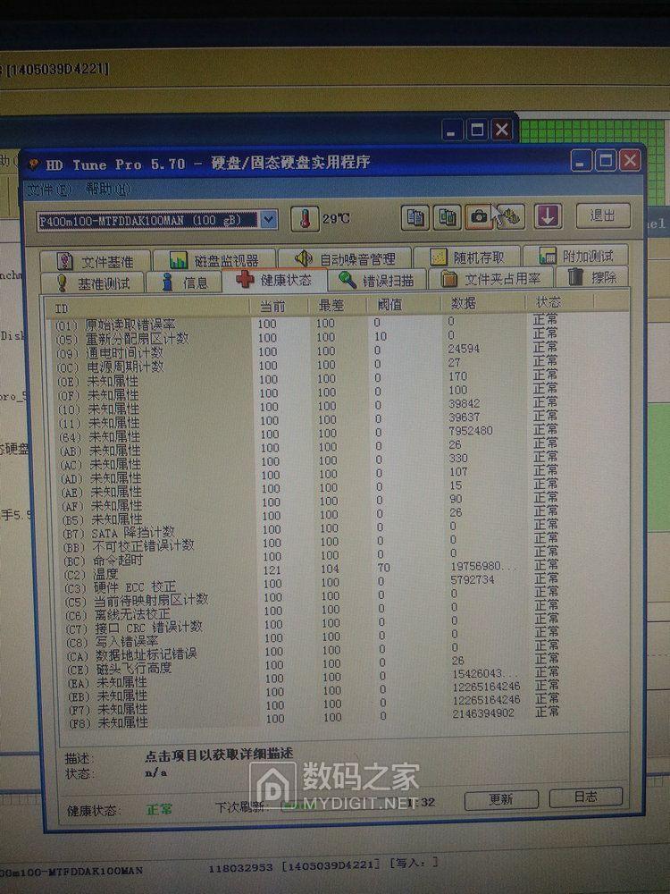 HD 检测固态硬盘使用情况