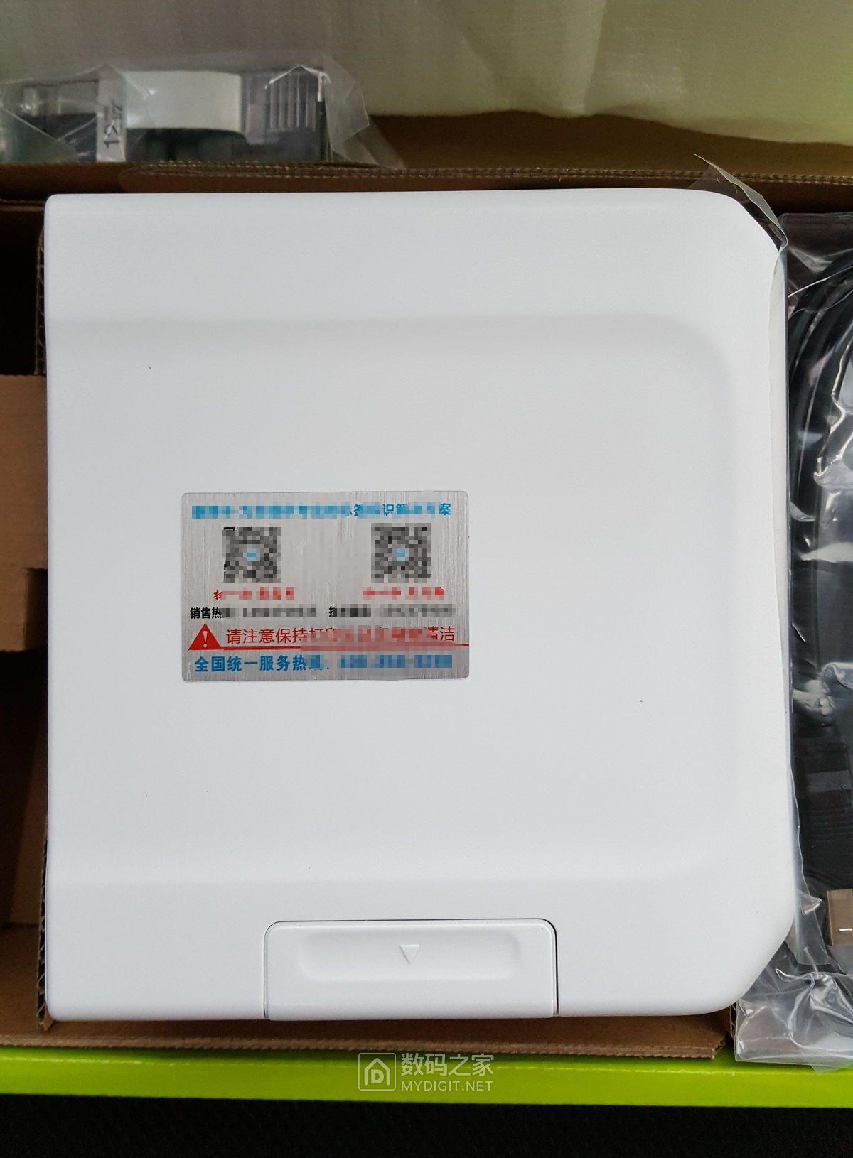 lw600 (13).jpg