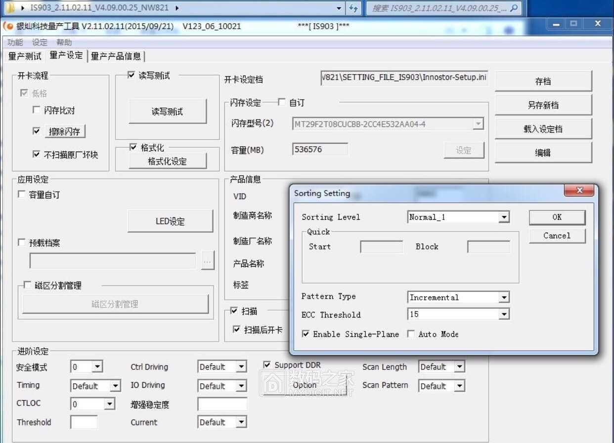 1311756E-5077-4063-A65B-F22BEC4DC5FB.jpeg