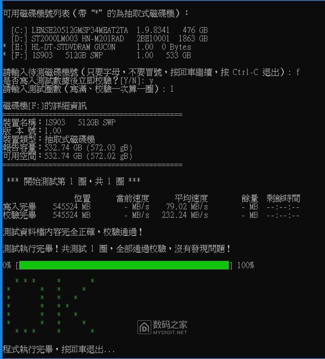 FB7353D4-E67D-4A5D-82CA-21ECF2E97E2B.jpeg
