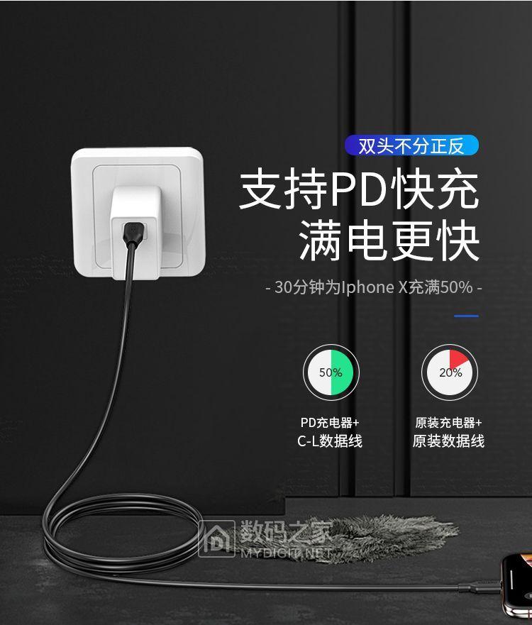 IP0036详情_03.jpg