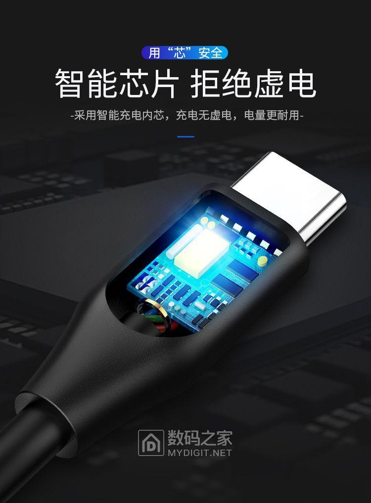 IP0036详情_05.jpg