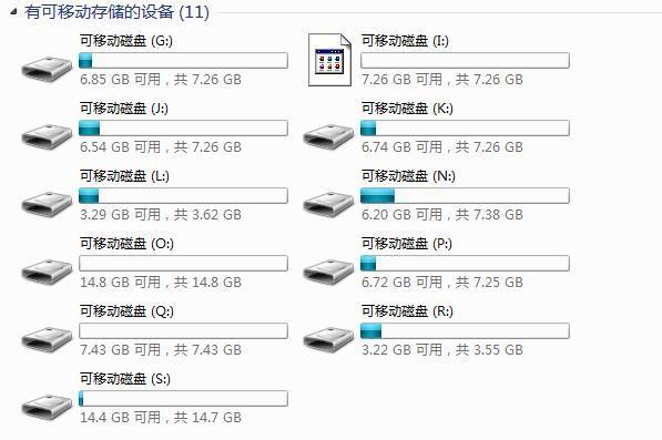 USB口截图.jpg