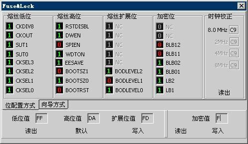 018 fuse.JPG