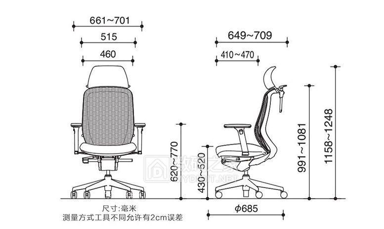 okamura电脑椅4.尺寸.jpg