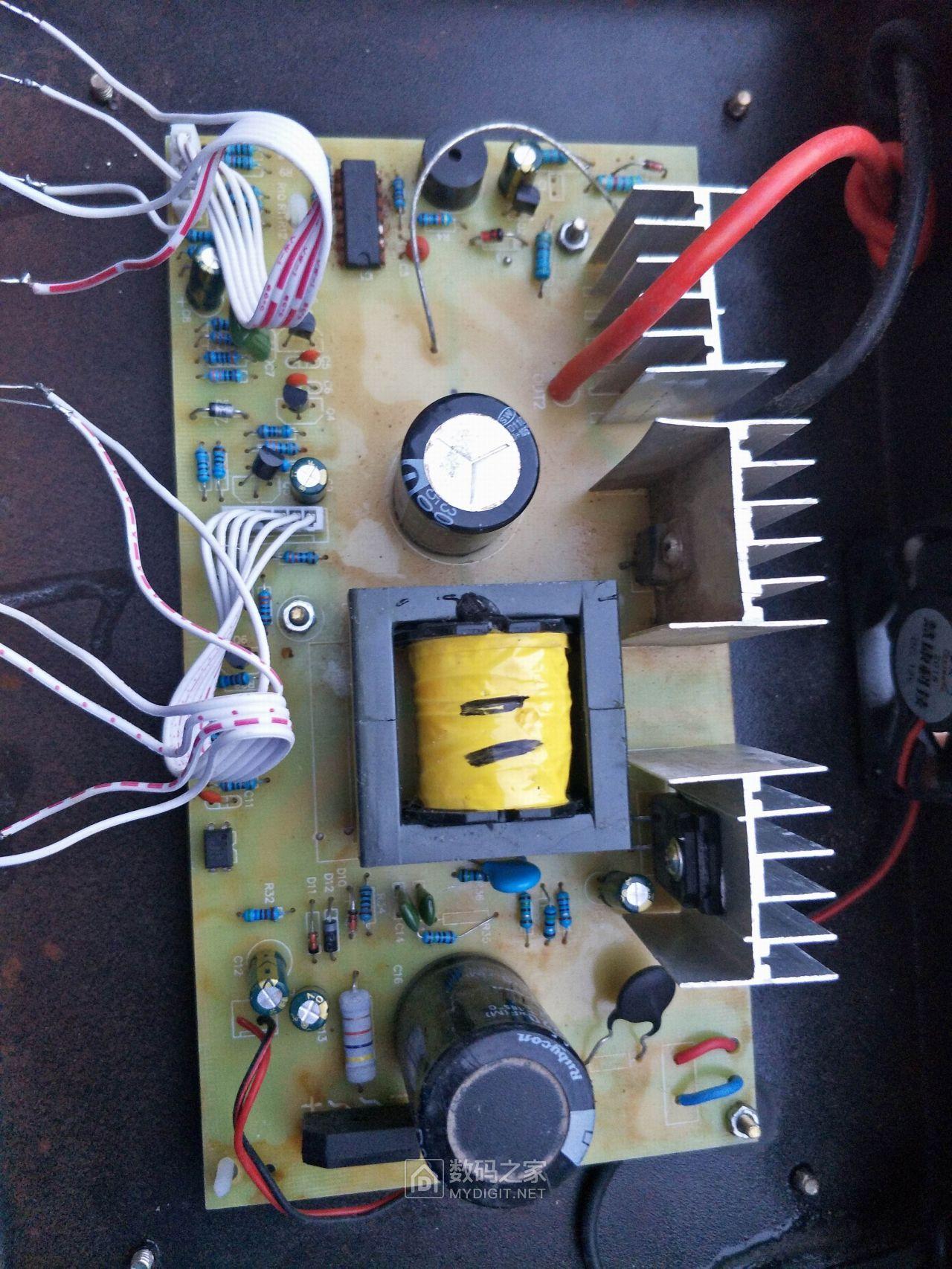 12v24v全自动充电器