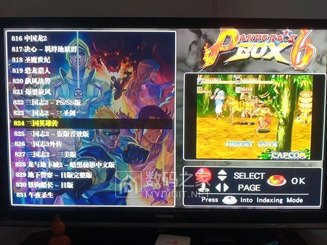 4.游戏列表2.jpg