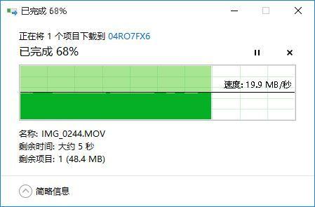 传输速度1.JPG