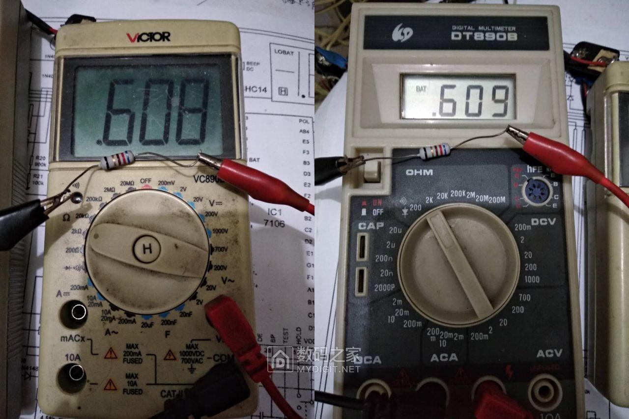 4  电阻 620r.jpg