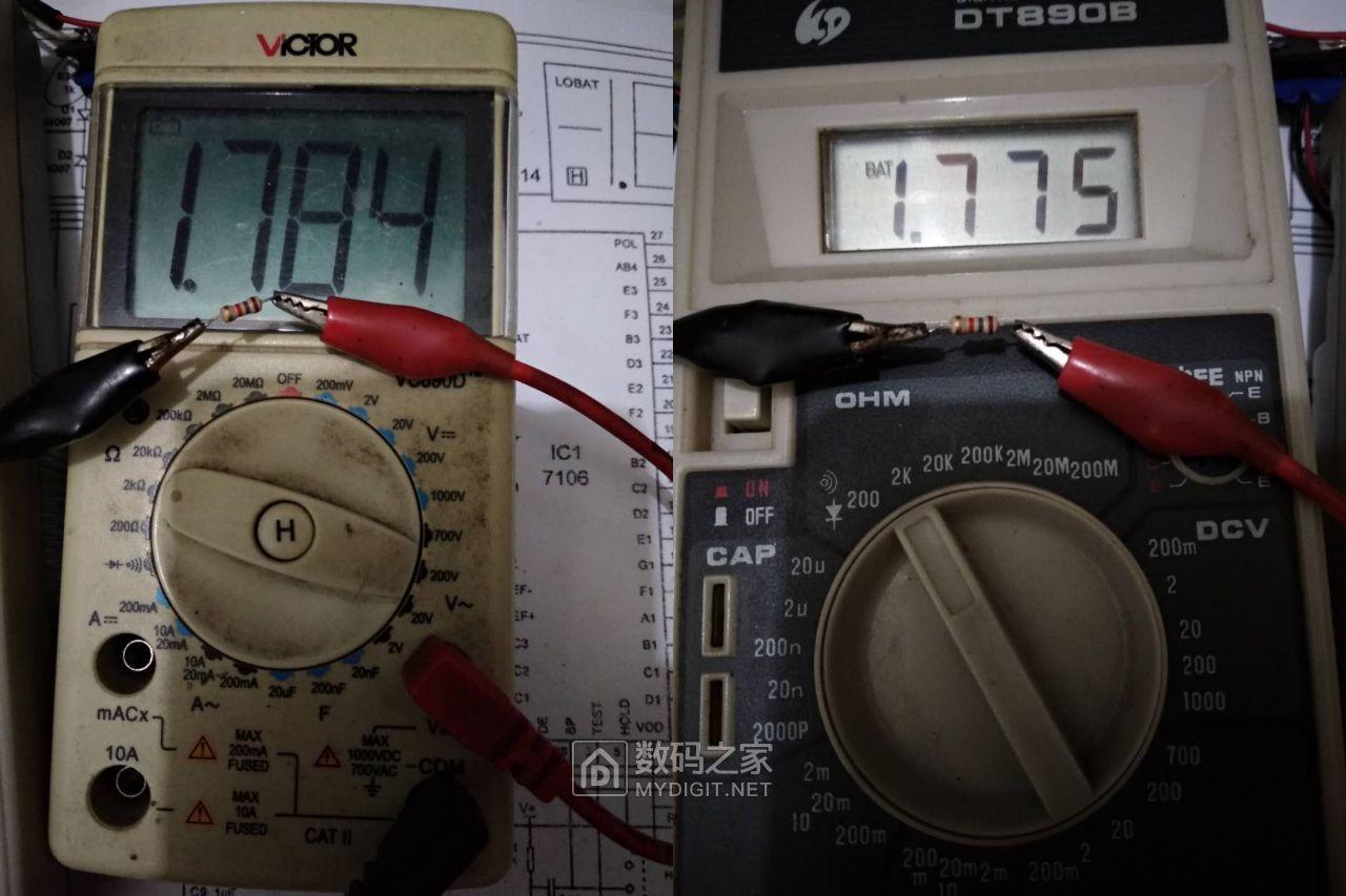 5  电阻 1k 2k档.jpg