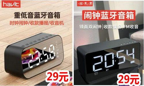 空调扇39!键盘+鼠标9.9!减肥甩脂机89!充电风扇9.9!魔方插座9.9!魔术贴2米1.1
