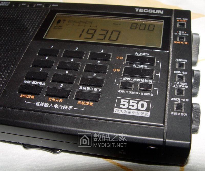 DSC05715_调整大小.JPG