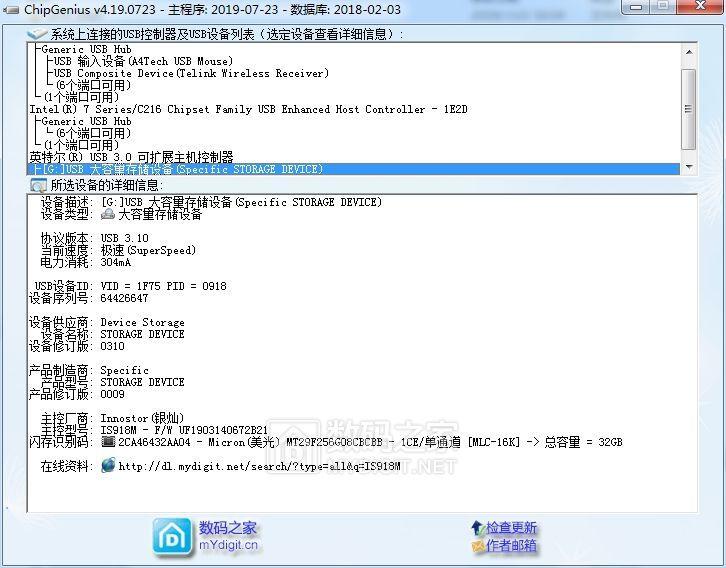 CG_v4_19_0723.jpg