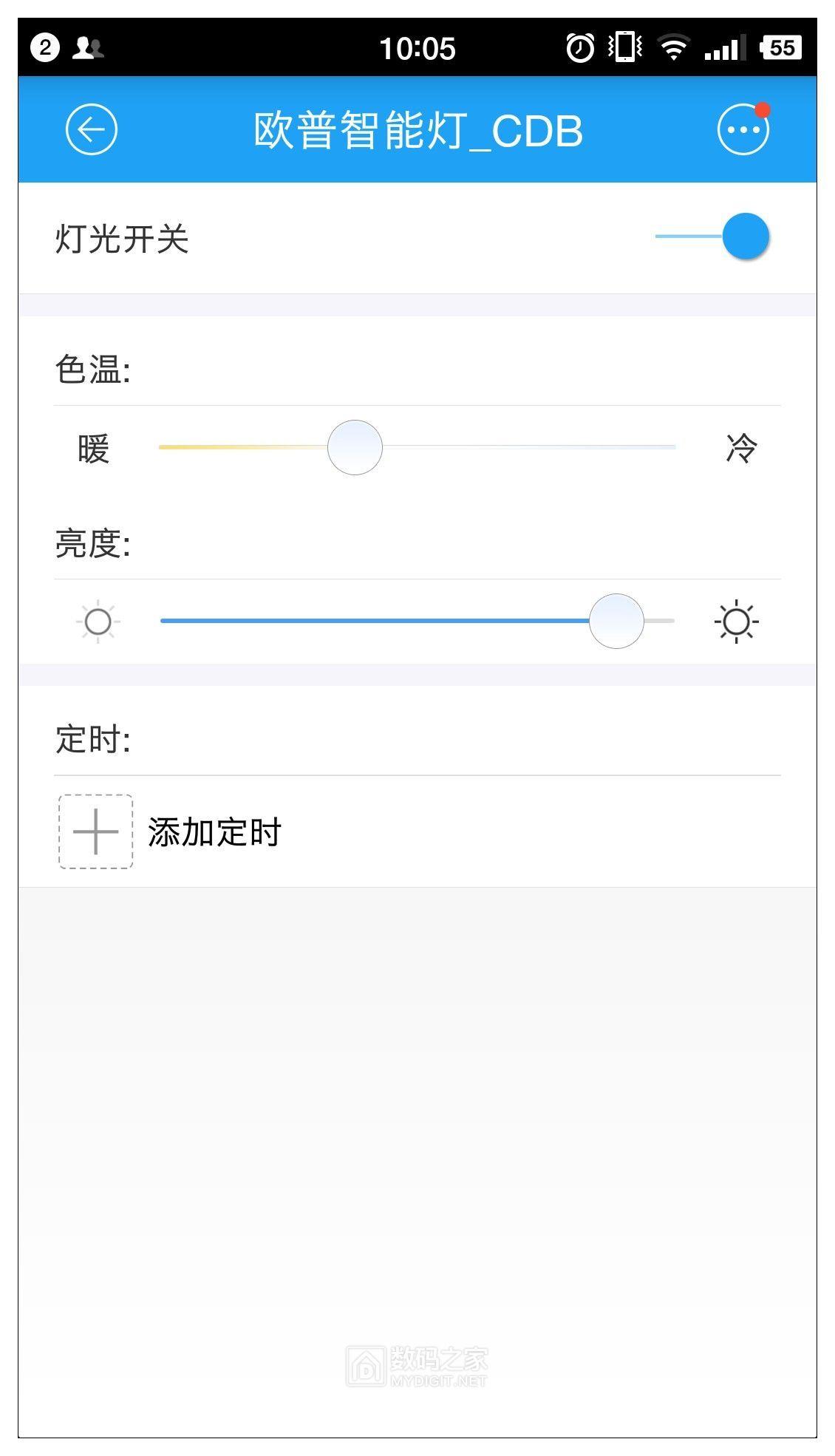 screenshot_2019-08-09-10-05-19-611_欧普智能家庭.jpg