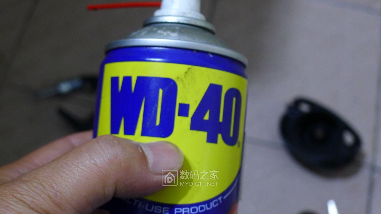 P1190992.JPG
