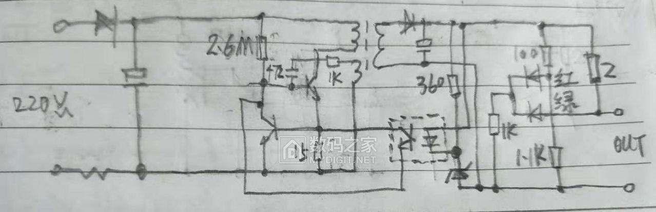 实绘电路图.jpg