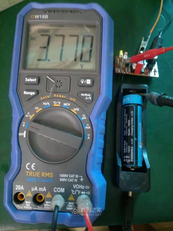 满电时红灯电压.jpg