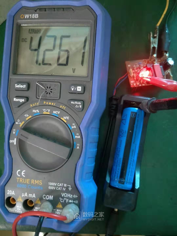 充电中的红灯电压.jpg