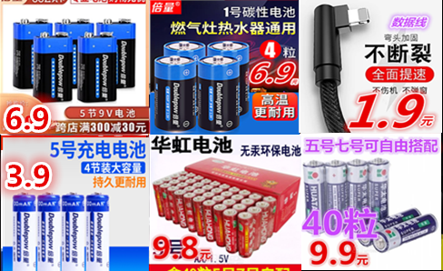 139_2033027_d5aad4856fdeb7e_副本.png