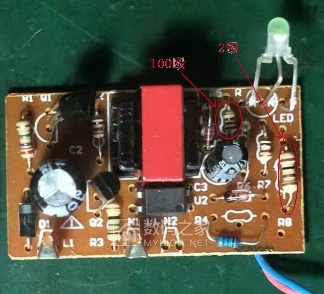 分流电阻.jpg