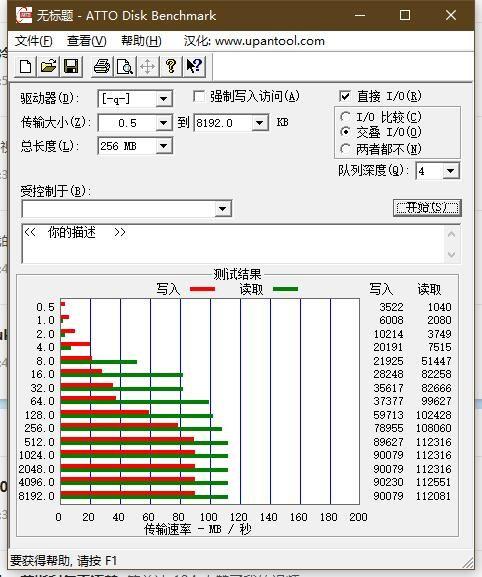 幻影X64G.jpg