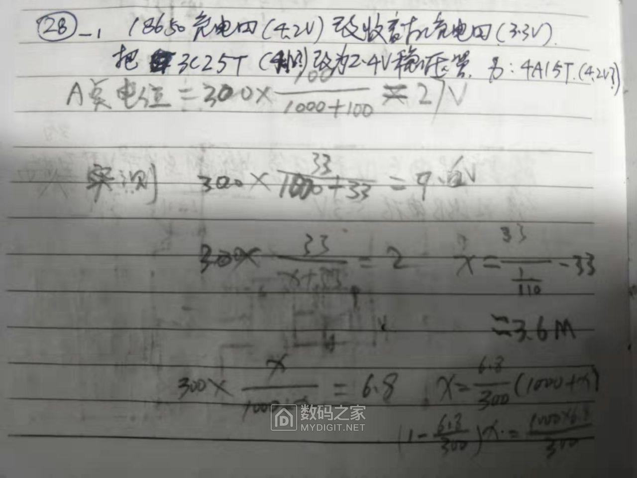 3V输出3.jpg