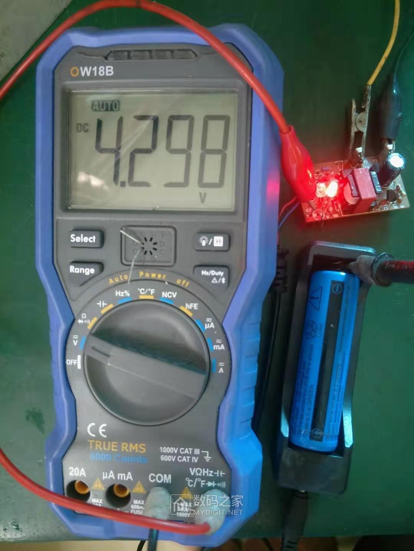 充电中的绿灯电压.jpg
