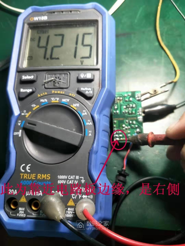 右侧(绿灯)电位.jpg