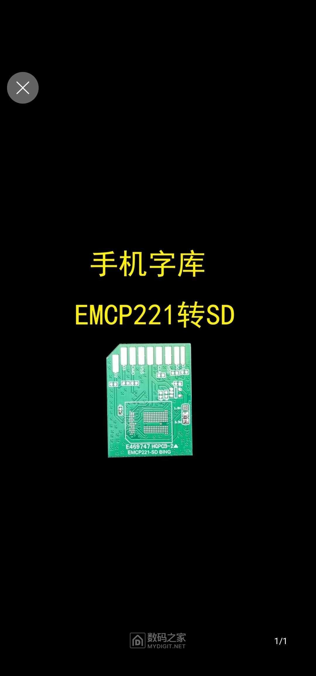 Screenshot_20190825_093133_com.taobao.taobao.jpg