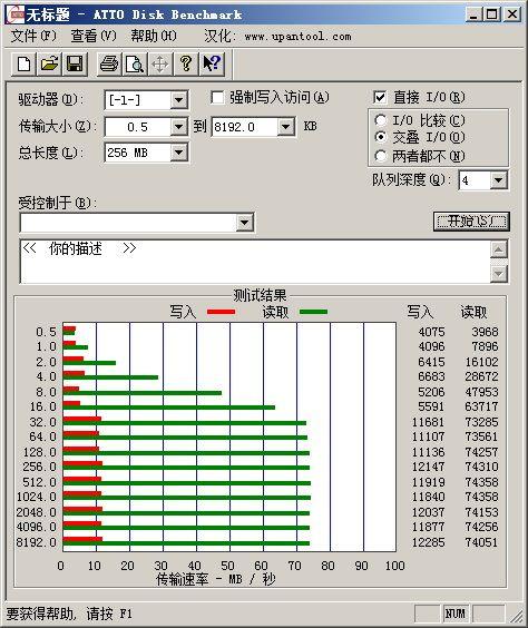 203IS903速度.jpg