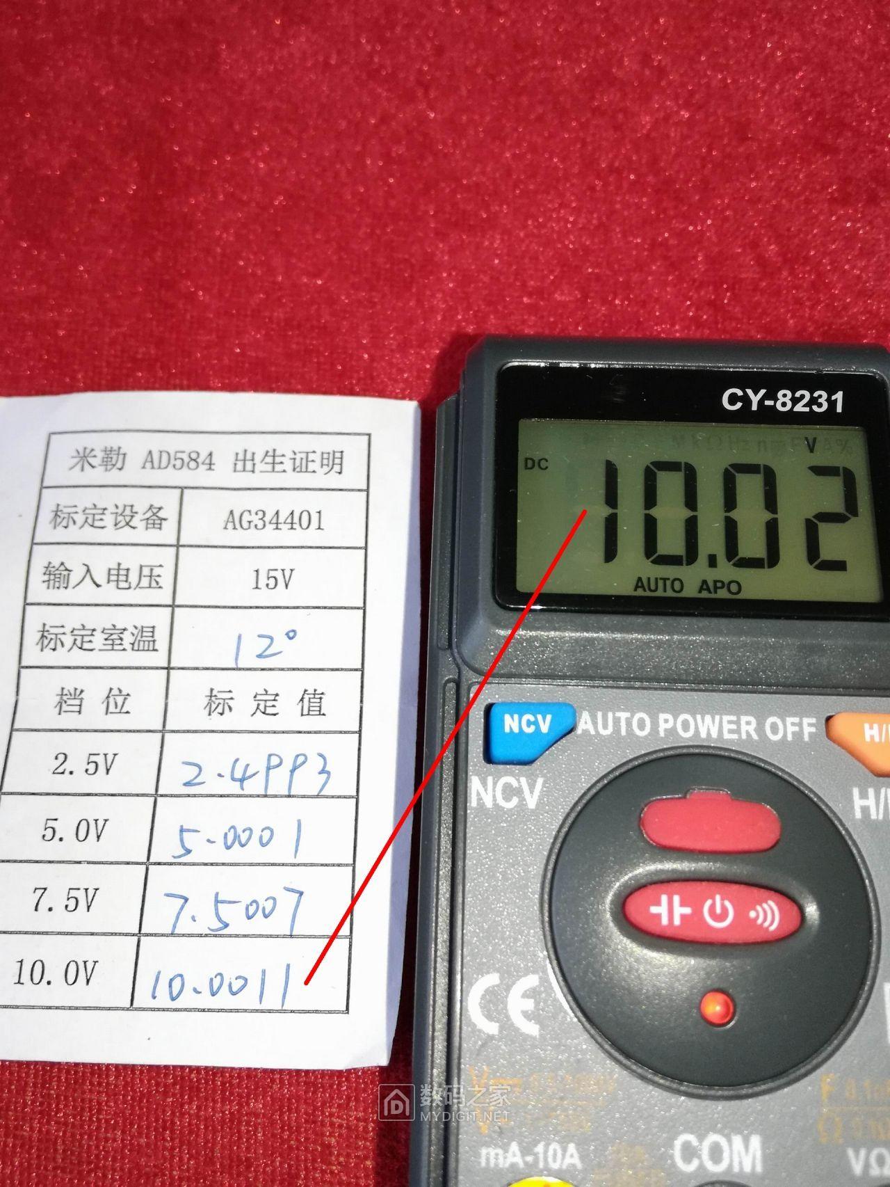 调整大小 IMG_165727.jpg