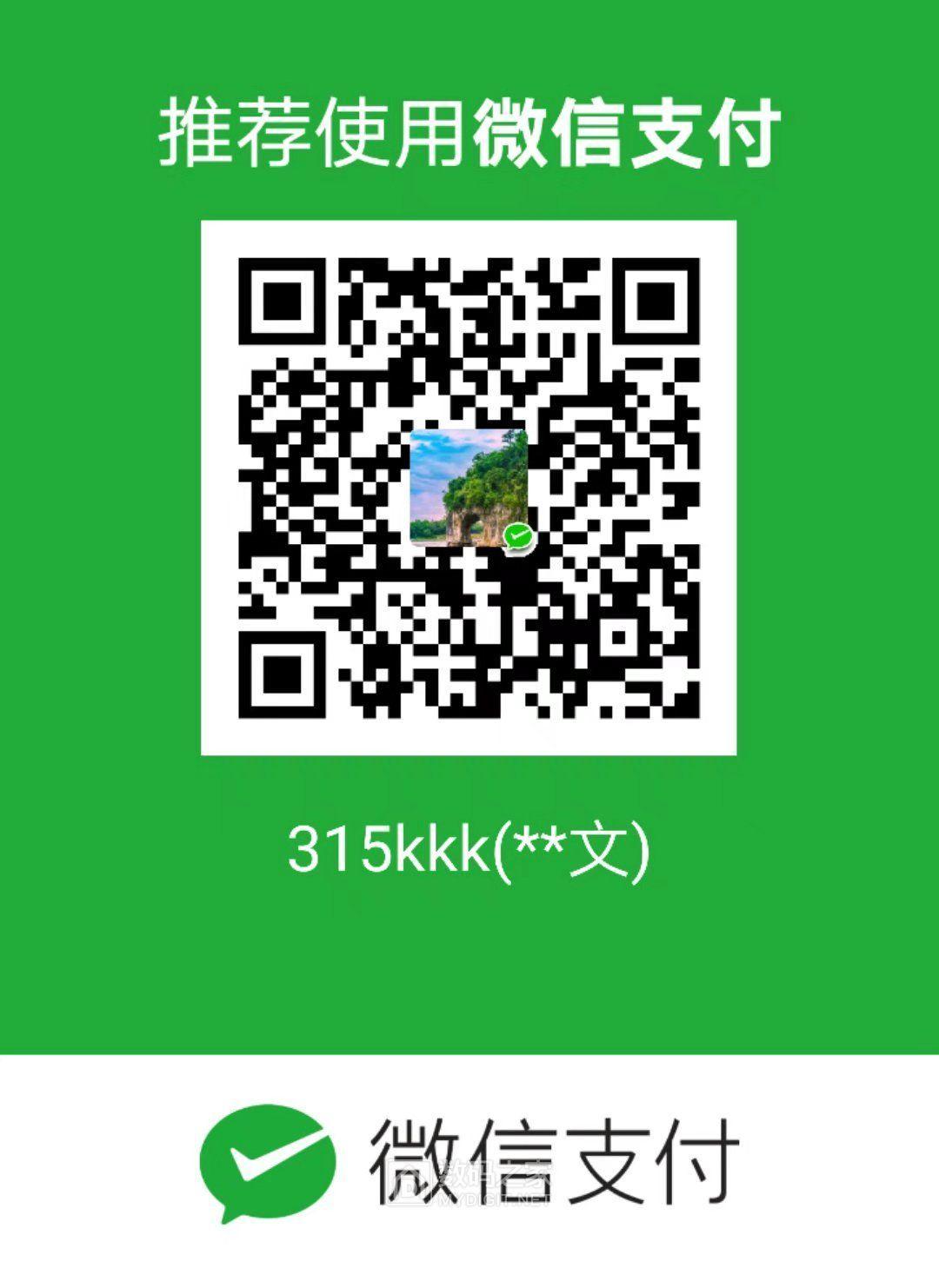 微信315KKK.jpg